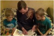 Как воспитать у ребёнка любовь к книге, сказке